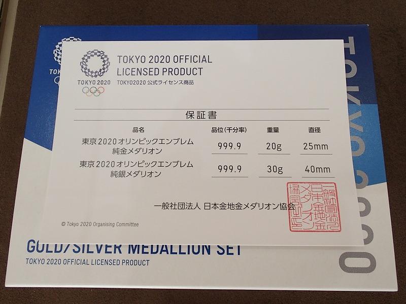 2019-10-06 004