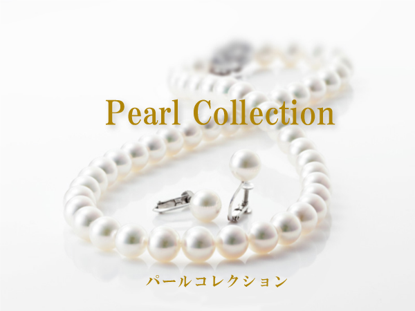 pearlcollection222