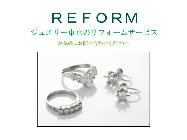 reform_jt_top