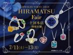 HIRAMATSU_uedahonten