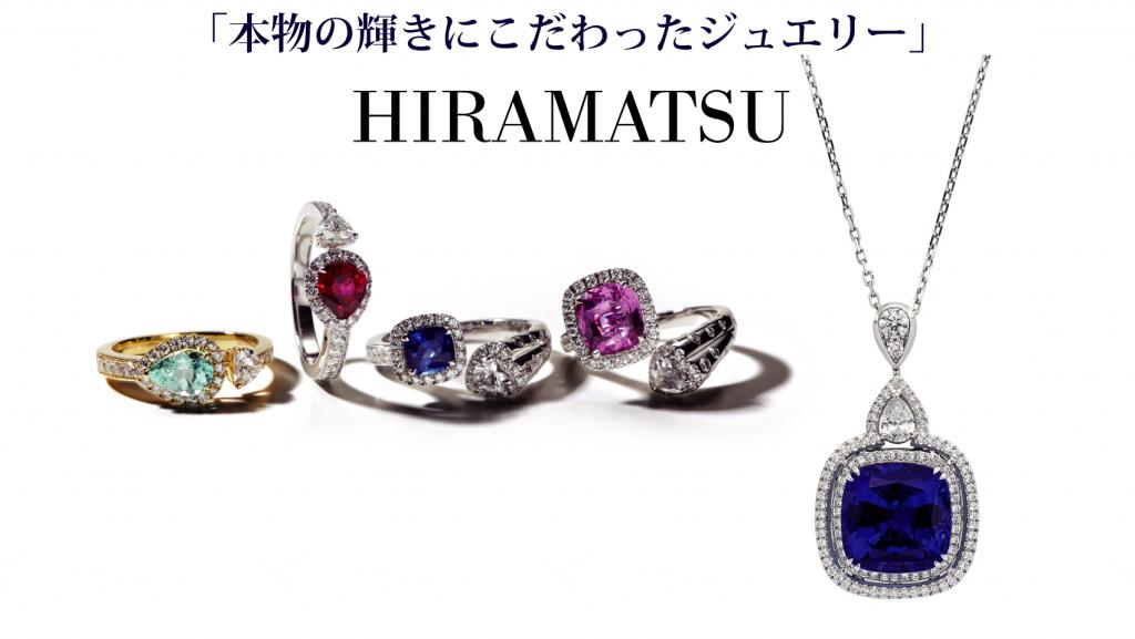 HIRAMATSU